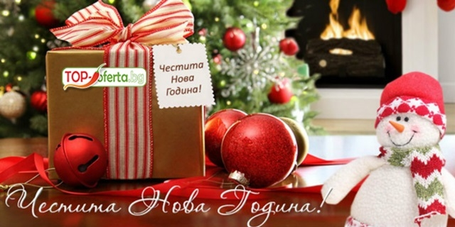 Нова година в Пампорово! 3 нощувки, закуски /вечери/, СКИ и SPA с минерална вода + ЗАРЯ на ТОП цена!