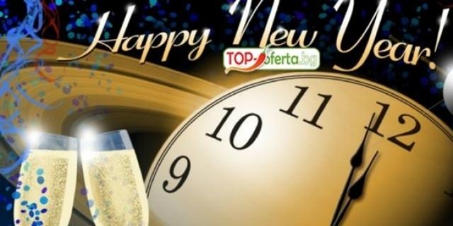 Нова година в Туристически Комплекс Дивеците в с. Ичера, Сливенски бани - 2/3 нощувки,  закуски, обяди, вечери, едната празнична с DJ и много настроение  на ТОП цена!