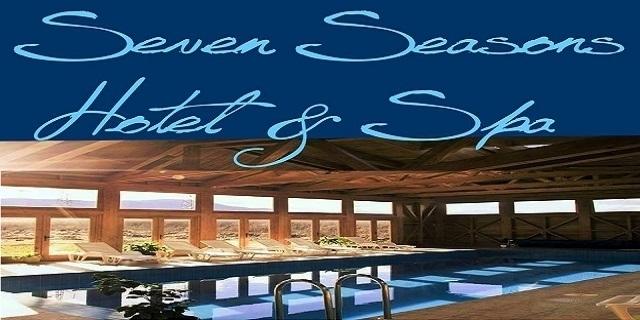 Лукс и релакс в Seven Season Hotel & SPA (Севън Сийзънс) 3*, с. Баня до Банско! Нощувка със закуска и вечеря  + минерален басейн, джакузи и сауна и детски кът!