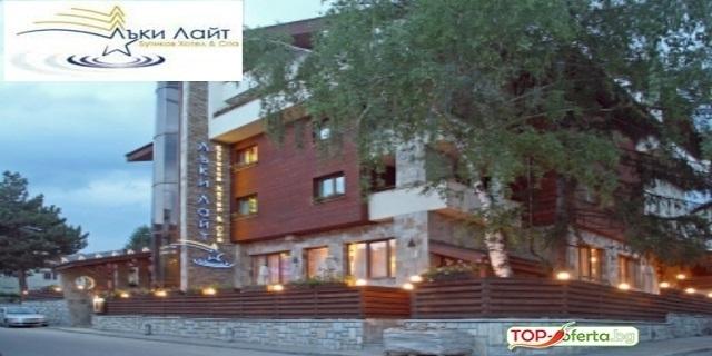 Лукс  в Бутиков Хотел и СПА Лъки Лайт 4*, Велинград! Нощувка със закуска и вечеря + външен и вътрешен минерален басейн + СПА!
