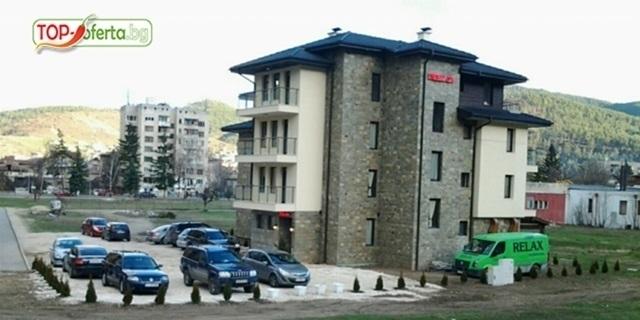 ТОП ОФЕРТА в НОВИЯ Спа хотел РЕЛАКС 3*, ВЕЛИНГРАД! Уикенд нощувка, закуска, вечеря, топъл минерален басейн и SPA уют на ТОП цена!