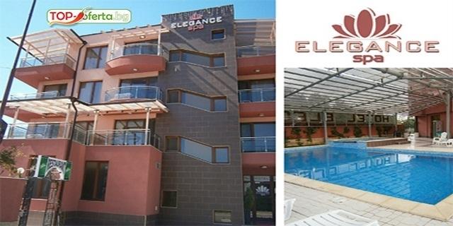 СПА  Релакс в хотел Елеганс СПА 3*, Огняново! 2, 3 или 4 нощувки със закуски и вечери + басейн и релакс зона с МИНЕРАЛНА вода !