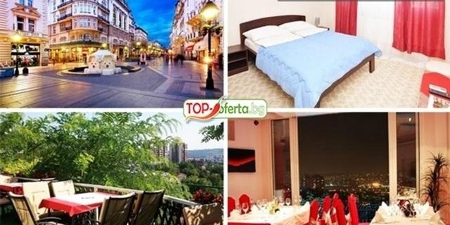 Почивка и SPA в Белград, Сърбия! 2 или 3 нощувки за ДВАМА, закуски, напитки за добре дошли на ТОП цена в хотел Вила Панорама 3*!