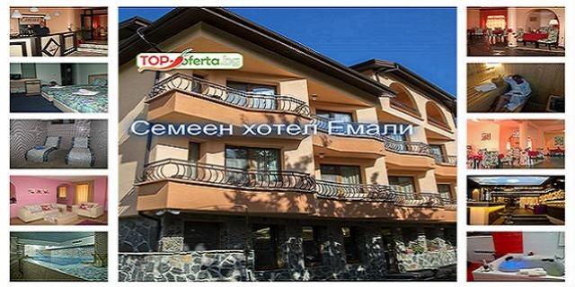 Нощувка със закуска на блок маса на човек + минерален басейн + СПА  в  семеен хотел Емали 3*, Сапарева баня!