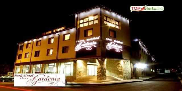 Гергьовден или All inclusive в Парк-хотел Гардения 4*, Банско! Басейн +джакузи + детски басейн + парна баня + сауна + фитнес!