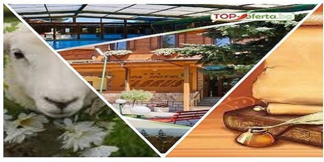 МАЙСКИ ПРАЗНИЦИ: 2 или 3 нощувки със закуски и вечери + СПА БОНУС  + Атракционен вътрешен минерален басейн с гейзери, водопади и подводен масаж в СПА Хотел Елбрус 3*, Велинград!