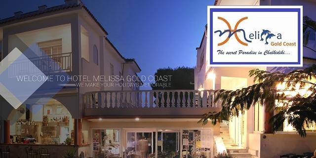 Майски празници или лято в Melissa Gold Coast Hotel 2*, Псакудия, Ситония, Гърция!  Нощувка  със закуска + басейн!