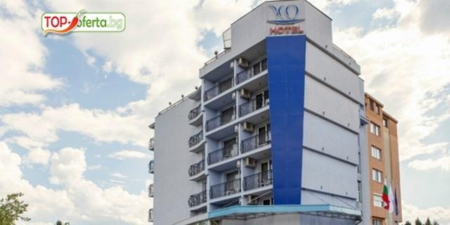 Лято във Варна - Св. Константин и Елена! Две нощувки със закуски и вечери, басейн в хотел Йо 3* до края на ЮНИ!