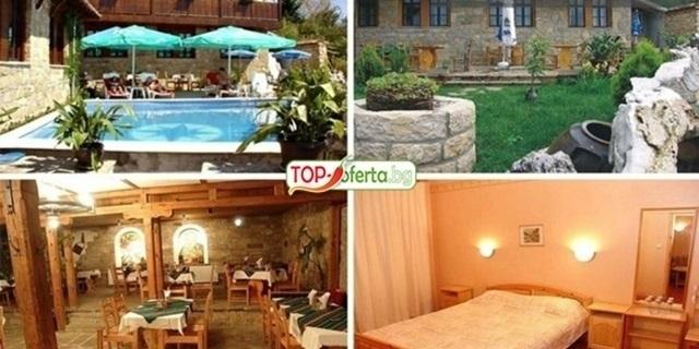 Почивка в Арбанаси, хотел Перла! Нощувка, закуска, вечеря, басейн + БОНУС на ТОП цена!