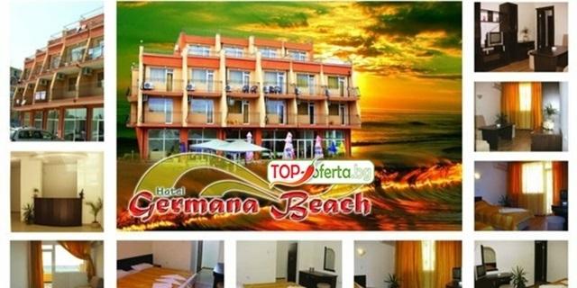 Почивка на море в Равда до плажа ! Нощувка, закуска, обяд, вечеря на ТОП ЦЕНА в Хотел Германа Бийч!