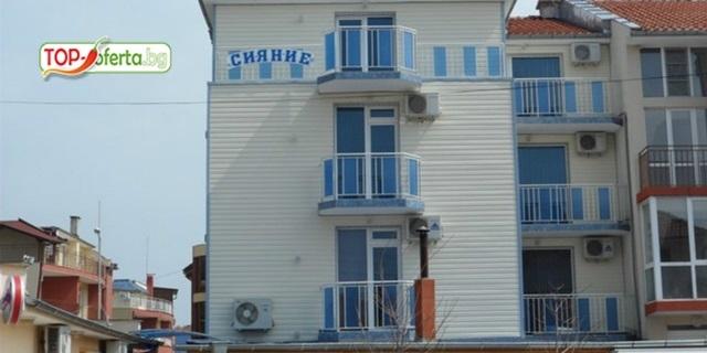 Почивка на море в Равда! Нощувка на ТОП цена в модерния Семеен Хотел Сияние!