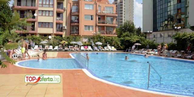 Нощувка All Inclusive на 50 м. от плажа + БАСЕЙН+ чадър и шезлонг в Хотел Арсенал, Несебър на ТОП цена!