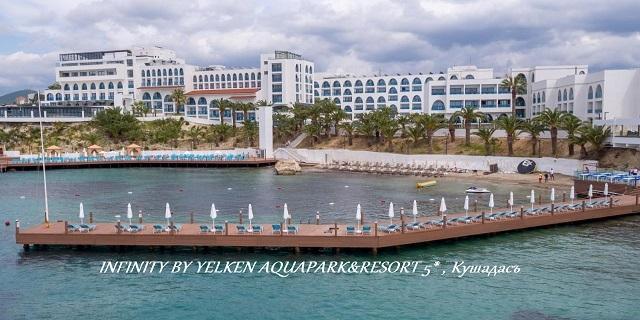 Ранни записвания Турция 2020! 7 нощувки на база ULTRA ALL INCLUSIVE в INFINITY BY YELKEN HOTEL 5*, Кушадасъ, Турция!Собствен пясъчен плаж+ открити и закрити басейни+анимация+ аквапарк!