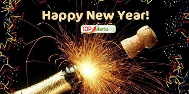 Нова Година 2019 Олимпийска Ривиера- Паралия Катерини! Транспорт,  2 нощувки със закуски на блок – маса + Новогодишна вечеря със жива музика в гръцка таверна!