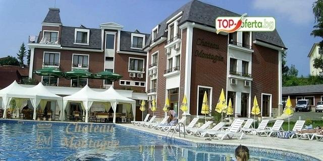Почивка в Хотел Шато Монтан 3*, Троян! Нощувка със закуска и вечеря на човек + топъл  Басейн + СПА!