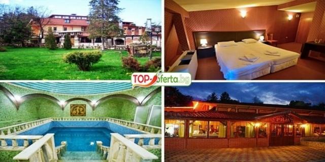 Почивка и SPA в хотел Рим, Велинград! Нощувка, закуска, вечеря, басейн с минерална вода, джакузи, сауна и парна баня  на ТОП цена!