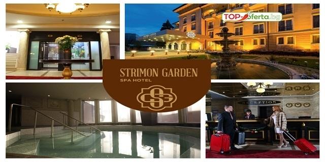 Лукс и СПА в Стримон Гардън СПА Хотел 5*, Кюстендил! Нощувка, закуска и вечеря  + Минерален басейн + SPA & Wellness!