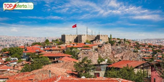Автобусна екскурзия в Турция! 7 дни/5 нощувки със закуски и вечери в Анкара, Кападокия, Коня и Бурса
