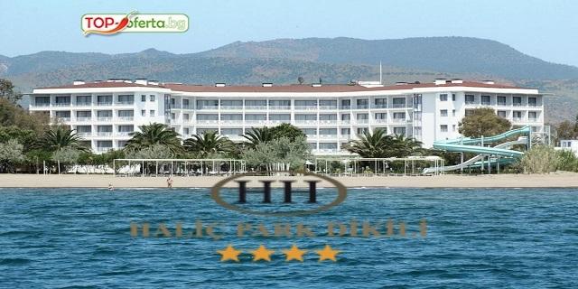ТОП ЦЕНА! 7 Нощувки на база ALL INCLUSIVE в DIKILI HALIC PARK 4*, Айвалък, Турция! Собствен пясъчен плаж+ Пързалки+ Басейн+Анимация!