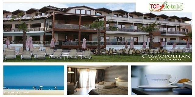 РАННИ ЗАПИСВАНИЯ: Cosmopolitan Hotel & Spa 4*,Паралия Катерини, Пиерия! 3 нощувки на човек с включени закуски и вечери , ползване на СПА + външен и вътрешен отопляем басейн + СПА!