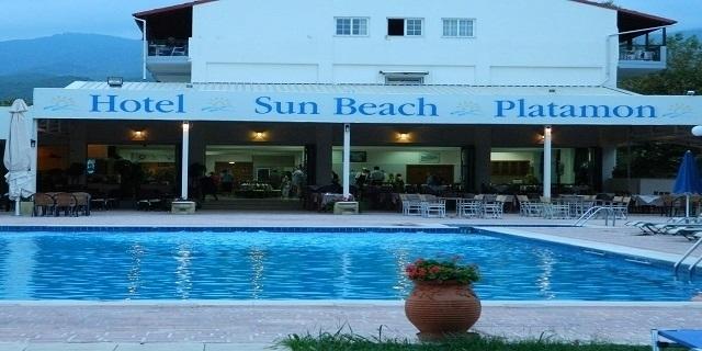 На море в Гъция  в хотел Sun Beach Hotel 3*+,Платамонас,Пиерия, Гърция! 7 нощувки с включени закуски и вечери + БАСЕЙН + автобус !