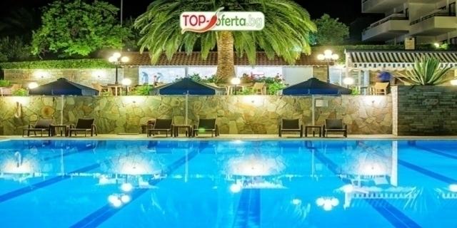 LAST MINUTE:  PORT MARINA Hotel 3* ,Пефкохори, Касандра, Халкидики, Гърция ! 4 нощувка на база закуска и вечеря + напитки /  ALL Inclusive   + басейн +  Деца до 13.99г. Безплатно!