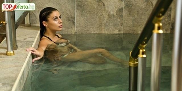 СПА РЕЛАКС  в хотел Царска баня 4* гр Баня! Нощувка + закуска /обяд/ и  вечеря + 2  процедура, топъл минерален басейн с джакузи и топилка само за 69 лв. на човек!