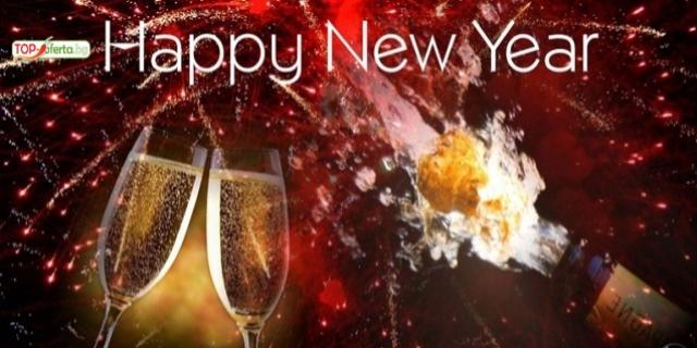 Нова Година в Хотел Карталовец 1*, Резиденция Св. Врач, Сандански! 3 нощувки със закуски  + Новогодишна вечеря + минерален басейн + Джакузи!