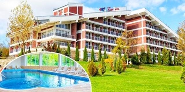 LAST MINUTE:Почивка в хотел Релакс КООП, с. Вонеща вода! Нощувка на човек със закуска и вечеря + ползване на минерален басейн,сауна,парна баня на ТОП цена!
