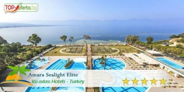 НОВА ГОДИНА  в SEVEN SEAS SEALIGHT ELITE(EX AMARA SEALIGHT ELITE) 5*, Кушадасъ, Турция! 4 нощувки на база ULTRA ALL INCLUSIVE! Новогодишна Гала вечеря + вътрешен басейн!
