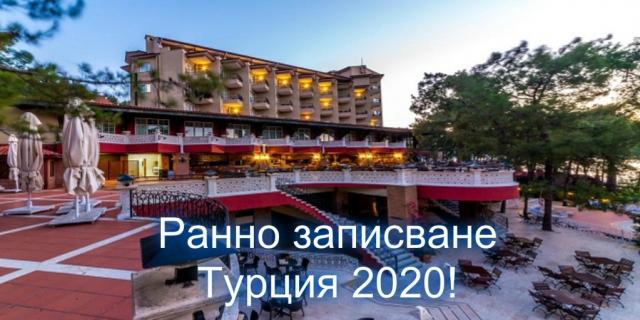 Ранни записвания Турция 2020! 7 нощувки на база All Inclusive в Хотел GRAND YAZICI MARMARIS PALACE 5*, Мармарис, Турция!