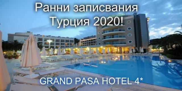 Ранни записвания Турция 2020! 7 нощувки на база All Inclusive в Хотел GRAND PASA HOTEL 5*, Мармарис, Турция!