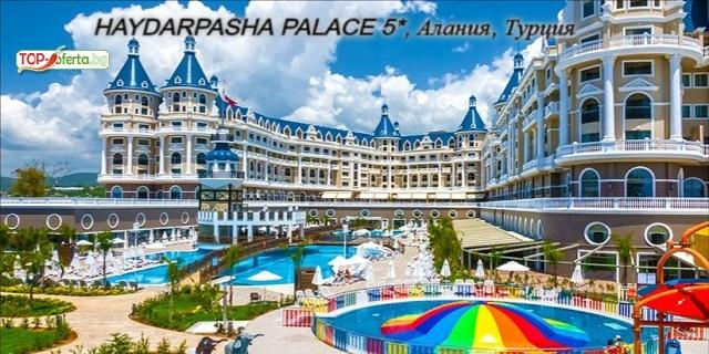 Ранни записвания Турция 2020! 7 нощувки на база ULTRA ALL INCLUSIVE в HAYDARPASHA PALACE 5*, АЛАНИЯ,ТУРЦИЯ!+Собствен пясъчен плаж+ Басейни +Аквапарк+Анимация+ СПА!