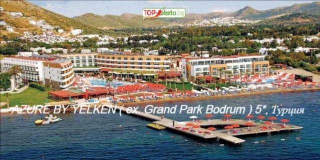 Ранни записвания Турция 2020! 7 нощувки на база ULTRA ALL INCLUSIVE в Grand Park Bodrum 5*, Бодрум!!+ на брега на морето+ басейн+ пързалки+ анимация!