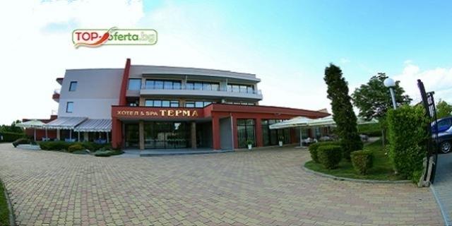 Релакс в СПА Хотел Терма 3*, с. Ягода, Стара Загора! Нощувка със закуска+ Минерални басейни + СПА!