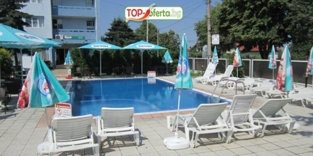 SPA релакс в хотел Германея, Сапарева баня! Нощувка, закуска, вечеря, открит и закрит минерален басейн, джакузи на ТОП цена!