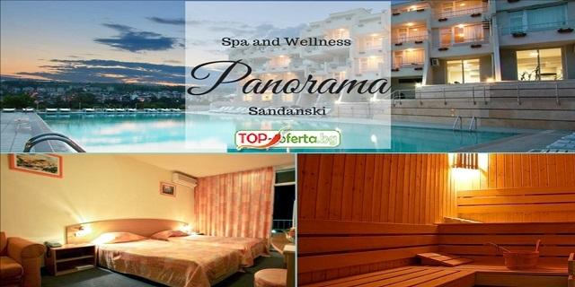 Нощувка със закуска и вечеря в Хотел Панорама 3*, Сандански! Открит и закрит минерален басейн+СПА!