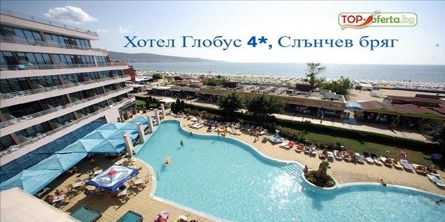 Нощувка на база All Inclusive  в Хотел Поморие Сън 3* , Слънчев бряг! Безплатно за деца до 12.99 + на брега на морето!