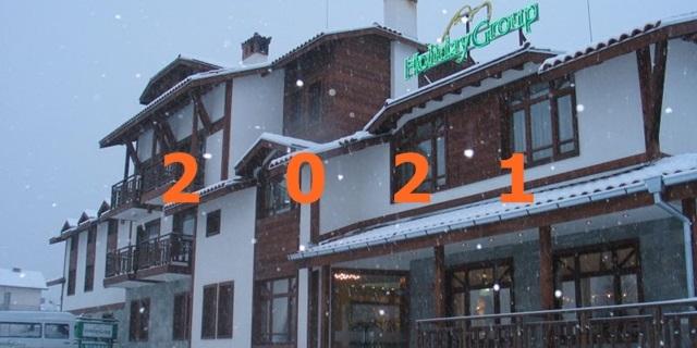 Нова Година в Банско! 3 нощувки на човек със закуски и вечери, едната Празнична Новогодишна от Семеен хотел Холидей Груп на ТОП цена!