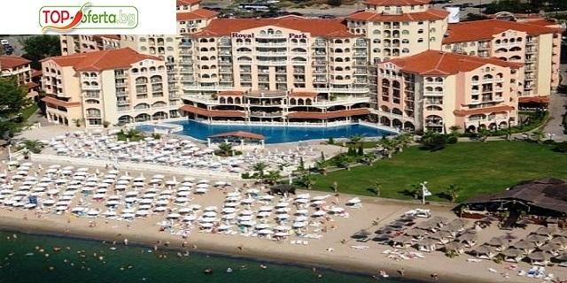 Нощувка на база Аll inclusive в Роял Парк 4*, Елените!+ аквапарк+ външен басейн+ шезлонг и чадър на плажа + на брега  на морето!